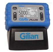 GilAir Plus防爆个体空气采样器