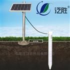 土壤墑情速測儀(水分測量儀)