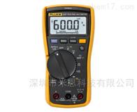 Fluke 117C福禄克 Fluke 117C 非接触式电压测量万用表