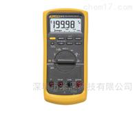Fluke 87-V/C福禄克 Fluke 87-V/C 数字万用表