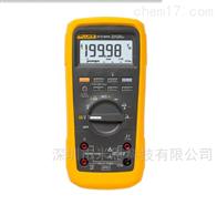 Fluke 87V MAX福禄克 Fluke 87V MAX 真有效值数字万用表
