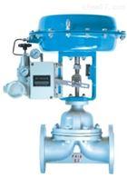 HHG8400Q特殊隔膜气动调节阀