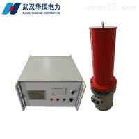 ZGF水内冷直流高压发生器