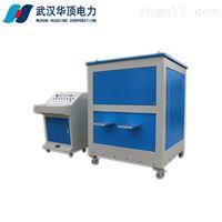 DDL系列全自动温升试验装置