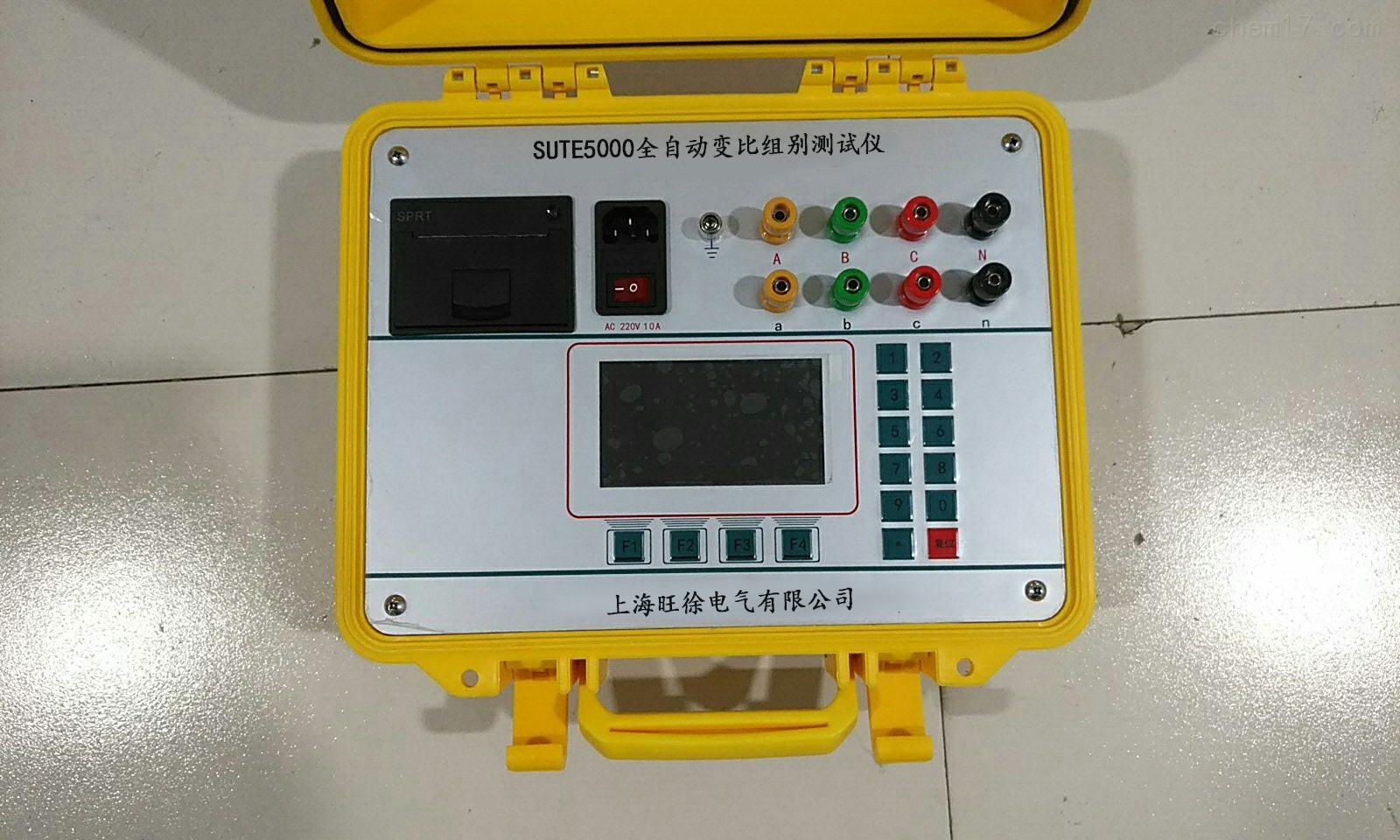 SC变压器变比组别测试仪