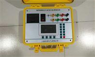 上海旺徐电气BZC变压器变比全自动测试仪