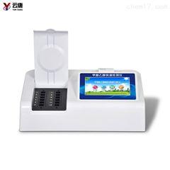 YT-JC12甲醇检测仪器价格