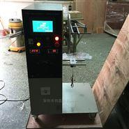 家电电源线弯曲试验机