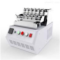 CW-238D学振型摩擦色牢度仪