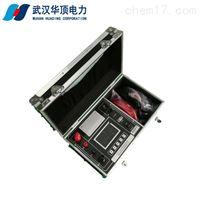 HL-100P高精度回路电阻测试仪