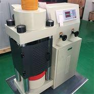 爆款现货销售   液压万能强度压力试验机
