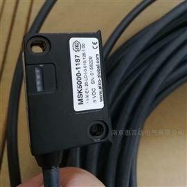 MSA510/1-SSI-EXSiko磁性传感器MSK210-0125有理由选购