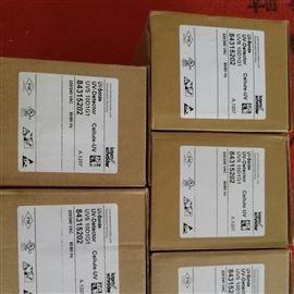 工件夹具26153022工具显微镜之HAHN+KOLB电烙铁Nr.54320500