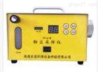 现货包邮FC-1A粉尘采样器5-30L/min