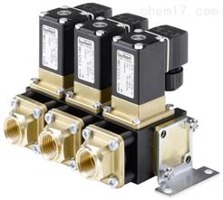 0287 类型德国宝德Burkert适合新介质可串接电磁阀