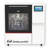 FL200ProFLOM全自动玻璃器皿清洗机