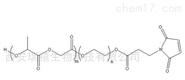 Ce6-PEG-聚乳酸-羟基乙酸共聚物