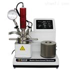 YZDR-1000(M)多功能加氢反应釜定制