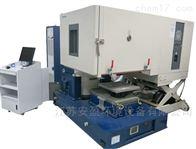 AY-WSY-605Z三综合试验箱