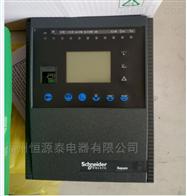 P121B00T1D3Sepam-S80+MES120G+ACE959施耐德综合继保
