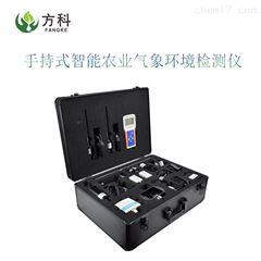 FK-Q600手持式智能农业气象环境检测仪