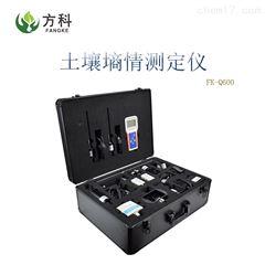 FK-Q600土壤墒情测定仪