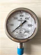 YE-100BFZT不锈钢膜盒压力表上仪四厂