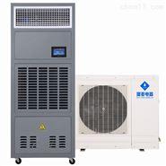 西安计算机房恒温除湿机价格优惠