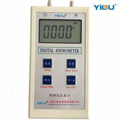 DP150数字压差计|DP150|上海亿欧仪表