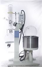 YRE-10L/20L/30L/50L自动升降系列旋转蒸发仪(2020年精品推荐)