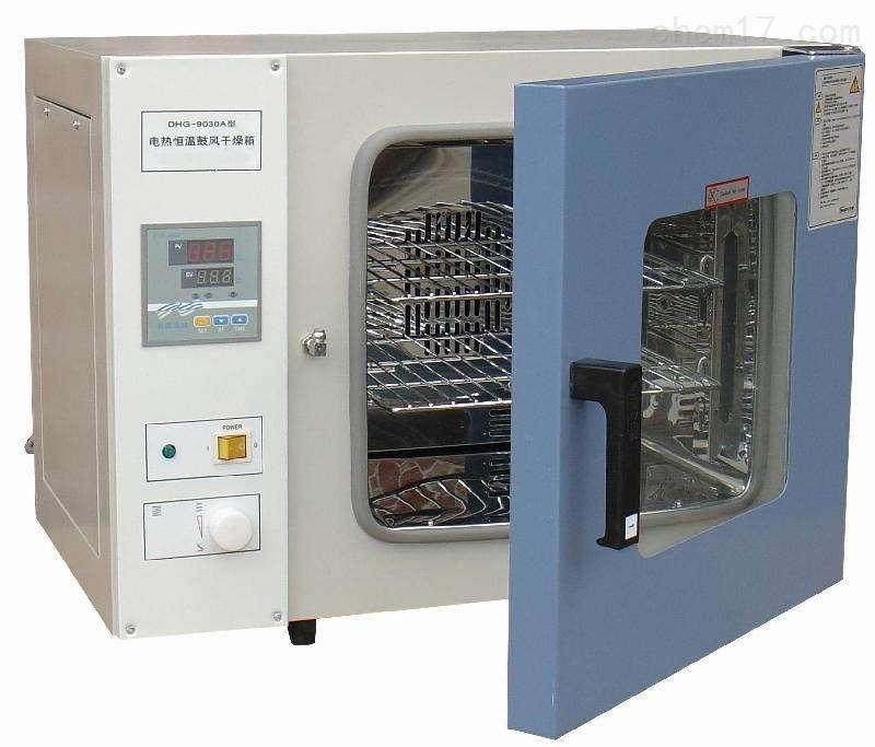 DHP-9032A电热恒温培养箱厂家