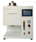 自动微量残炭测定仪供应