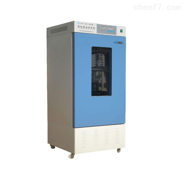 霉菌培养箱MJ-70