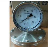 YPF-150BF/ML/316不锈钢膜片压力表YPF-150BF/ML/316上仪四厂