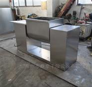 不锈钢饲料槽型混合机