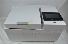 JTZD-DCY12南昌全自动干式氮吹仪JTZD-DCY12氮气浓缩仪