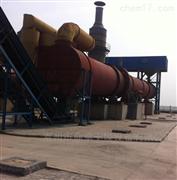 碳酸三钠回转滚筒干燥机