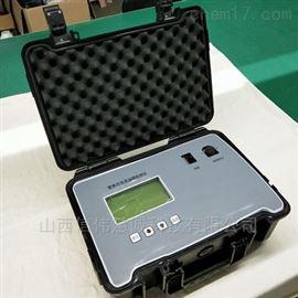 SHK-7020便携式(直读式)快速油烟监测仪