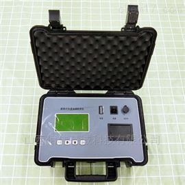 SHK-7022D便携式油烟快速监测仪