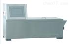 BSY-112Z自动饱和蒸汽压测定仪