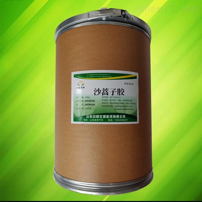 广东沙蒿籽胶生产厂家