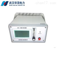 HDWS-V 智能微水测量仪