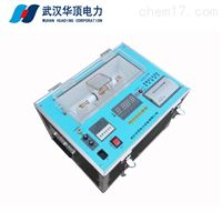 HDJY全自动绝缘油介电强度测试仪(单杯)