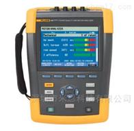 Fluke-438-II/INTLFluke-438-II/INTL 电气性能综合测试仪