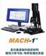 纤维单丝力学性能测试仪系统