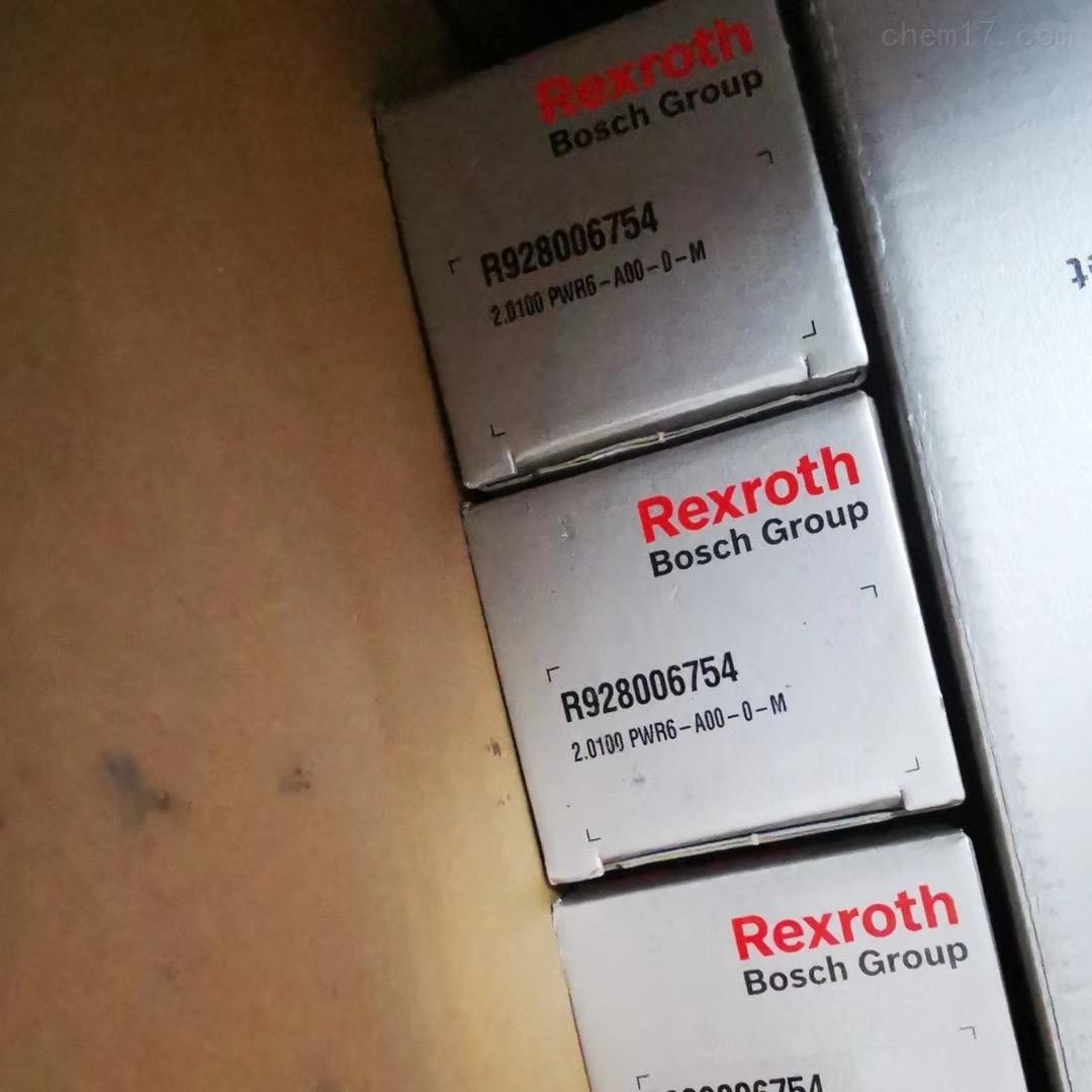 Rexroth力士乐滤芯R928006754上海