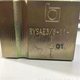 SBV11-10V-0-0-024DGHIMAV减压阀RVSAE3/6-11-02-01-V不断了解