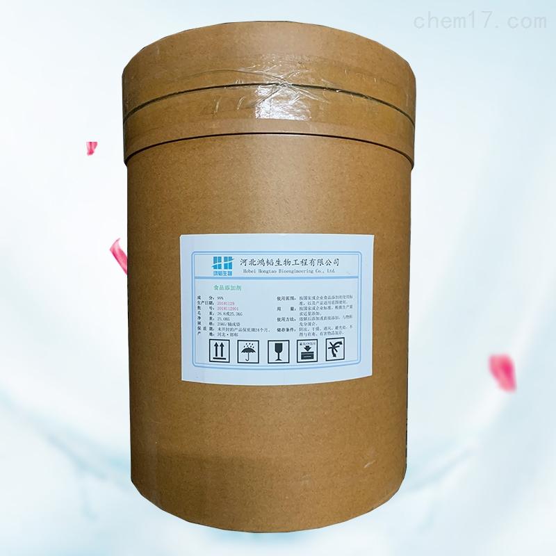 5'-肌苷酸二钠厂家