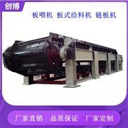 锅炉灰渣鳞板机输送设备厂家