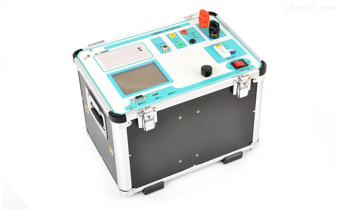 220V全自动互感器伏安特性测试仪